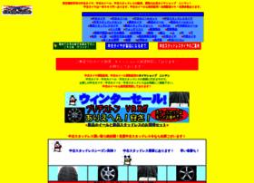 nishiman.com