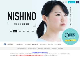 nishino-g.ac.jp