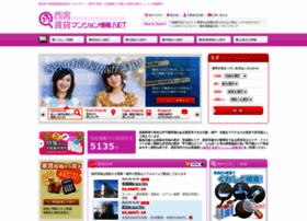 nishinomiya-chintai.net