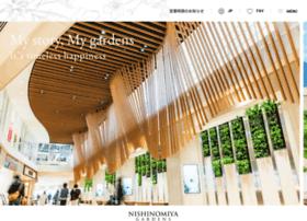 nishinomiya-gardens.com