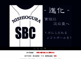 nishiogura-sbc.net