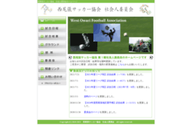 nishiowari-soccer.com