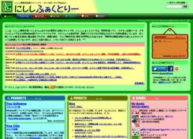 nishishi.com