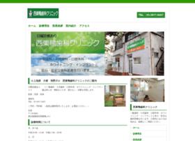 nishisugamo.dentalmall.jp