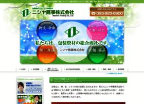 nishiya-shouji.co.jp