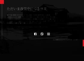 nishiyama-b.jp