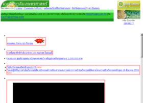 Nisit.kasetsart.org