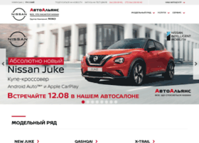 nissan-ask.com.ua