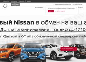 nissan-avtomir.ru