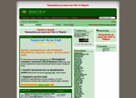 nissan-club.org.ua