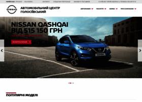 nissan-goloseevsky.com.ua