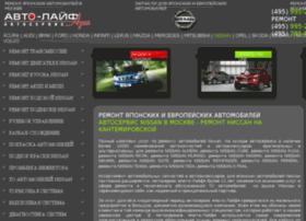 nissan.auto-life.ru