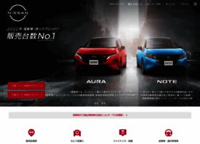 nissan.co.jp