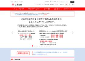 nissay.co.jp