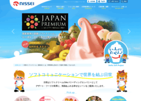 nissei-com.co.jp