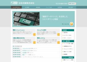 nissei-print.co.jp