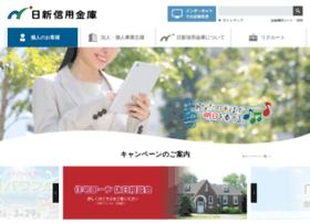 nisshin-shinkin.co.jp
