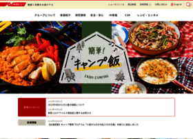 nisshin.com