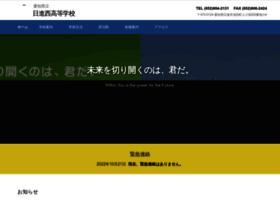 nisshinnishi-h.aichi-c.ed.jp