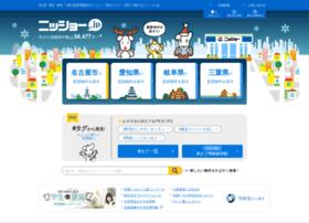 nissho-apn.co.jp