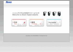 nissin.weblogs.jp