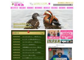 nissyoukai.com