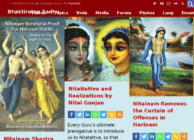 nitai.tv