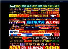 nitian2010.com