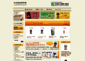 nitikenko.jp