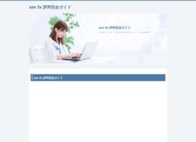 nitiru.com