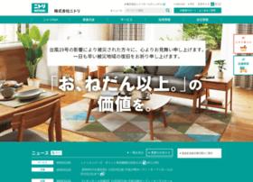 nitori.co.jp