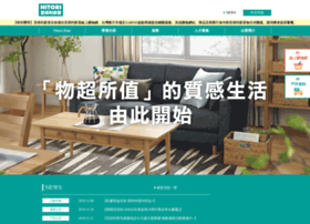 nitori.com.tw