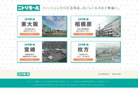 nitorimall.jp