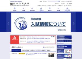 nittai.ac.jp