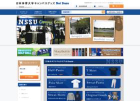 nittaisasaki.net