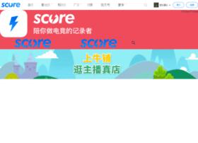 niupu.com