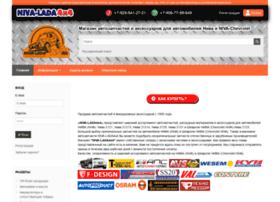 niva-lada4x4.ru