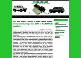 nivapechka.com