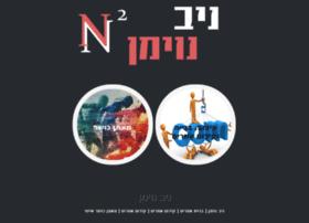 nivnoiman.com
