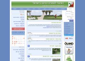 nivut.org.il