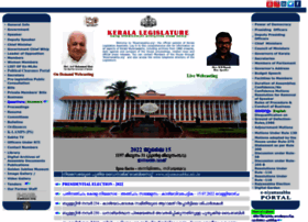 niyamasabha.org