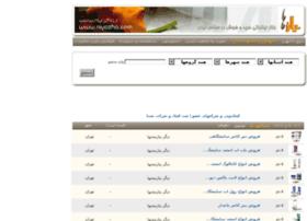 niyazha.com