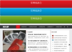 niyun.net