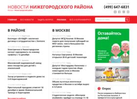 nizh-gazeta.ru
