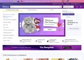 nizhegorodskaya-obl.tiu.ru