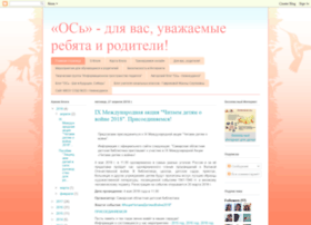 nizhnosintel.blogspot.ru