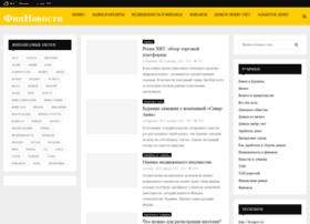 nizhyn.info