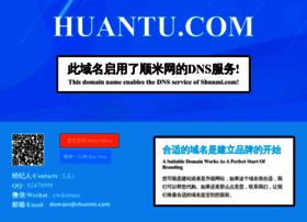 nj.huantu.com