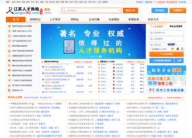 nj.jiangsurc.com