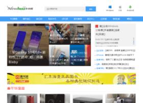 nj.newhua.com